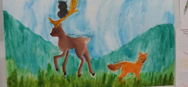Выставка рисунков и поделок «Животные Красной книги Красноярского края»